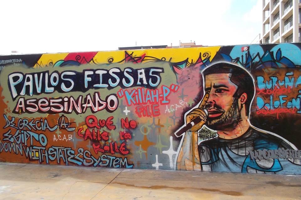 Graffiti-for-Pavlos-Fyssas-3